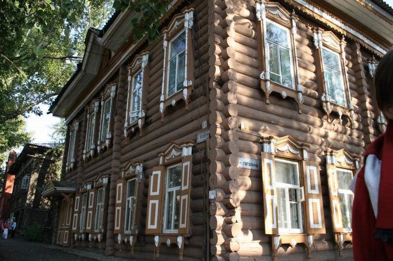 Maison de bois russe
