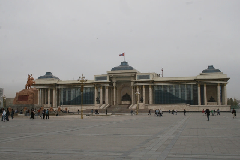 place Suhbaatar
