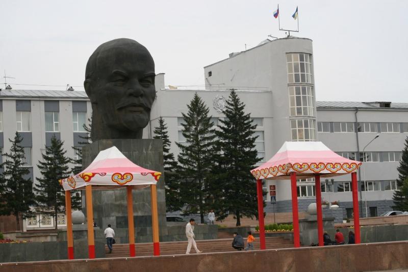 Tête de Lenine